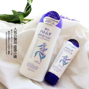 日本熊野油脂 麗白薏仁润白保湿 身体乳250G