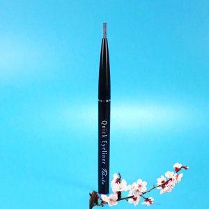 日本pourto 波露多 自然派 植物性旋转眼线笔自动防水不掉色